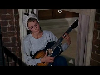 ���� ������� - Moon River(Breakfast at Tiffany's)